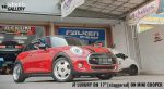 Mini Copeer On Euroline DH 17x7.5/8.5 10x113.1/120 By JF Luxury